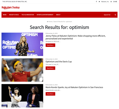 Rakuten Optimism Blog Posts - Event Registration Guide 2020